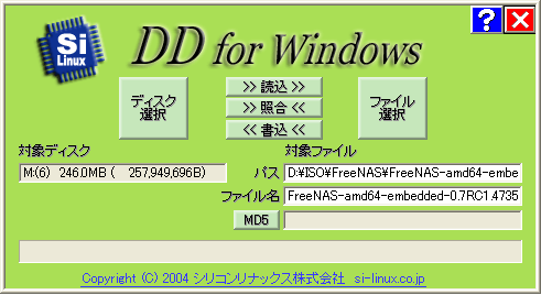 DDWin