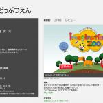 Windows 8 x64(VLM)-2-2013-09-23-18-16-46