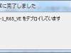 20120412120446