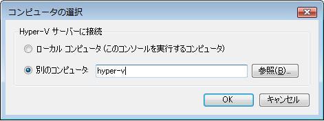 Hyper-v_2