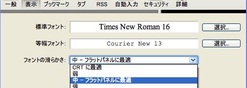 Apple Safari 4 文字化け