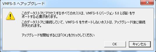 VMware ESXi 4.1 U2 upgrade to ESXi 5.0 U1(2)
