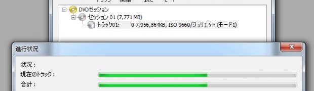 DVD Drive(GH22NS30) firmware update