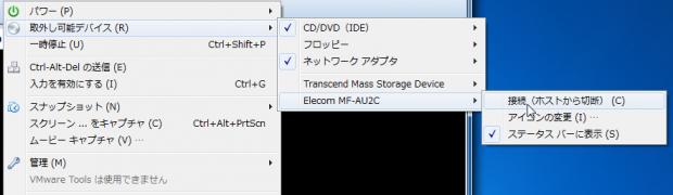 VMware ESXi 4.1 U2 upgrade to ESXi 5.0 U1(1)