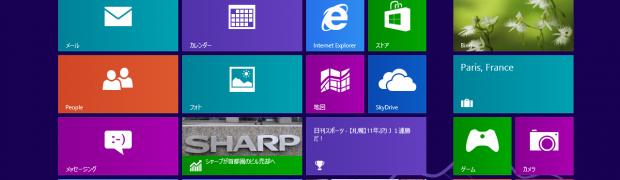 Windows 8 Enterprise Evaluation version on VMware Workstation 8