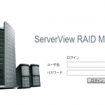 ServerViewRAID1