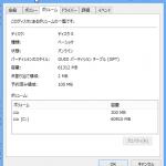 Windows 8 x64 EFI-2013-07-31-18-18-33