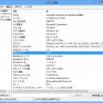 Windows 8 x64 EFI-2013-07-31-18-21-57
