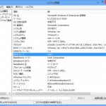 Windows 8 x64 EFI-2013-07-31-18-21-57