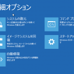 Windows 8 x64 EFI-2013-07-31-18-27-35