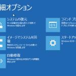 Windows 8 x64 EFI-2013-07-31-18-27-35