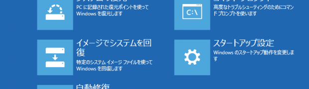 Install Windows 8 on VMware Workstation 9 with EFI boot