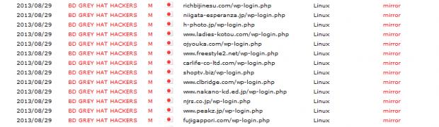 ウェブサイトハッキング - Hacked by Krad Xin