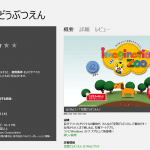 Windows 8 x64(VLM)-2-2013-09-23-18-16-46