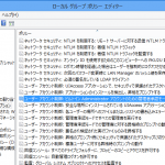 Windows8x64-3