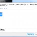 Image20131013104600