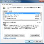 Image20131018164001