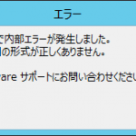 20140116135211