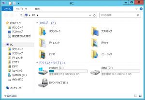 2012R2_Explorer