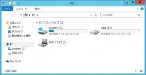 2012R2_Explorer2