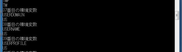 バッチファイルのforループ内で変数を扱う