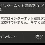 2014-03-15 11.13.51