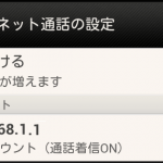 2014-03-15 11.21.00