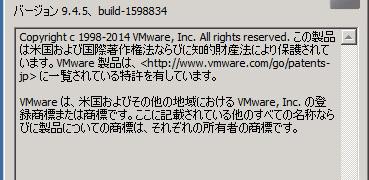 Update to VMware ESXi 5.5 Update1