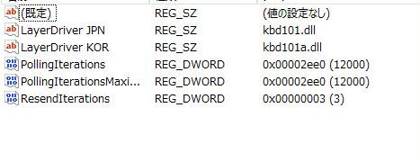 Windowsで日本語キーボードレイアウトに変更