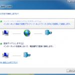 Image20140713104937