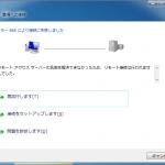 Image20140713105440