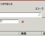 Image20140818145804