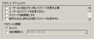 Image20140822164035