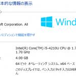 WIndows8機能追加