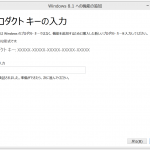 Screen0831141116