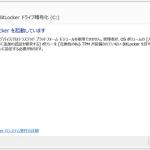 Screen0831141136