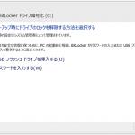 Screen0831141148