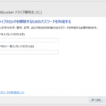 Screen0831141149