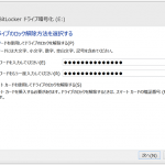 Screen0831141210