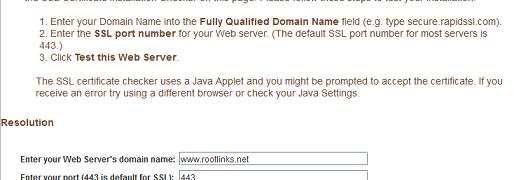 SSLサーバ証明書をインストール (4)