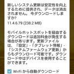 Screenshot_2014-11-09-15-16-14