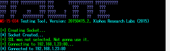 MS15-034(CVE-2015-1635)脆弱性