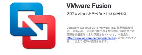 Update VMware Fusion 7 Pro