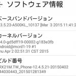 2015051101