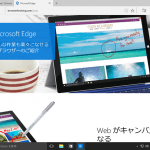 Windows 10 x64-2015-05-17-21-10-54