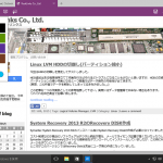 Windows 10 x64-2015-05-17-21-16-16