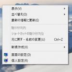 Windows 10 x64-2015-05-18-14-03-51