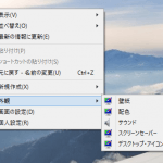 Windows 10 x64-2015-05-18-14-04-27