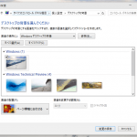 Windows 10 x64-2015-05-18-14-04-39
