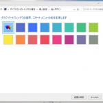 Windows 10 x64-2015-05-18-14-05-13